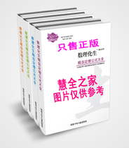机械设计、制造工艺、质量检测与标准规范全书 价格:184.75