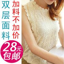 夏装 2013新款韩版百搭圆领无袖波浪边双层雪纺蕾丝背心打底衫 女 价格:28.00