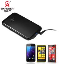 电小二 w9300无线充电器 三星i9300手机Lumia920 820 谷歌Nexus 4 价格:268.00