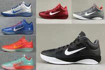 正品 正品 zoom Hyperfuse low x 世锦赛低帮男篮球鞋 452872-610 价格:600.00