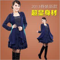 包邮 池上美沙 高端大码胖MM显瘦修身假两件蕾丝长袖连衣裙X29-01 价格:198.00
