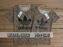 2013新款 阿迪达斯adidas三叶草 猎豹纹 男女情侣款 短袖T恤Tee 价格:85.00