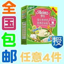 亨氏 超值装米粉 强化铁锌钙米粉 400g 超值装米粉 价格:25.33