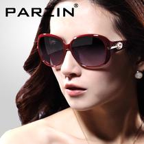 帕森太阳眼镜 女 明星奢华水钻时尚墨镜 2013新款偏光太阳镜 6214 价格:149.00