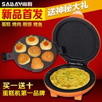 尚利家用全自动蛋糕机SL-108 多功能电饼铛 煎烤机 可卸 正品特价 价格:98.00