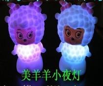 美羊羊美洋洋七彩小夜灯 新款 地摊货源 地摊货源发光玩具批发 价格:1.78