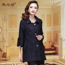 赛尼瑞女装2013秋装新款风衣 中长款七分袖加厚风衣外套宽松女 价格:358.00