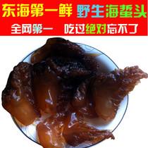 宁波特产正宗特级野生海蜇头 500克桶装 AAA级品质 市场价80元 价格:65.00