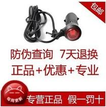 实体店铺 任E游R56 58 易行者Z56 易行者Z58 云导航 车充电源 价格:679.00