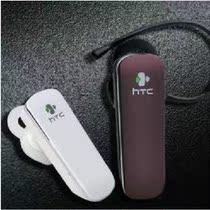 多普达/HTCmini苹果HTC诺基亚小米华为立体音乐蓝牙耳机 价格:50.00
