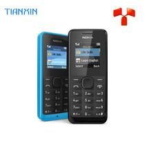 【包顺丰】Nokia/诺基亚1050 超长待机备用老人手机 直板正品行货 价格:165.00