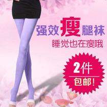 瘦腿袜 正品燃脂长款480D睡眠袜裤 塑形美腿打底丝袜子女连裤特价 价格:29.00