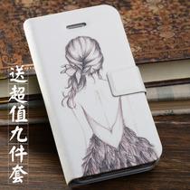 haifm iphone4s手机壳 苹果4s手机壳正品iphone4手机壳皮套保护套 价格:28.80