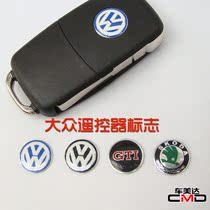 大众汽车遥控钥匙标 车标贴VW大众遥控器小标志 蓝标黑标斯柯达标 价格:3.00