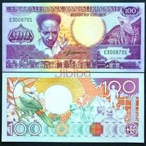 【特价】保真全新苏里南100元老版纸币 外国钱币 外币 皇冠信誉 价格:4.00