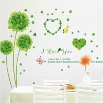 清新三叶草 房间绿色浪漫装饰 客厅卧室餐厅玻璃电视墙贴纸 包邮 价格:19.90