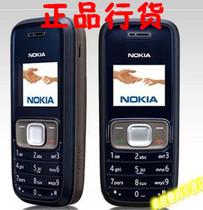促销特价Nokia/诺基亚 1209正品行货时尚老人机学生备用低价手机 价格:80.00