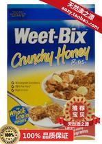 澳洲原装进口 Weet–Bix 健康早餐麦片 顺滑蜂蜜味 510克装 价格:73.00