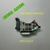 原装正品DVD激光头 原装三洋 SF-HD850 /SF-HD65 单头DVD激光头 价格:15.00