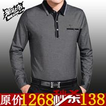 七匹狼纯长绒棉T恤大码 中年男士翻领免烫秋装长袖打底t恤衫包邮 价格:138.00