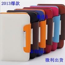 中兴 U817手机套夏新 N828皮套酷派 8190保护壳HTC X710e G19批发 价格:7.00