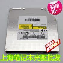 全新原装 ASUS/华硕/K40AD/K40AF/K40C笔记本光驱DVD光驱 价格:65.00