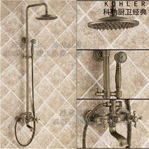 科勒正品复古全铜淋浴花洒套装 卫浴五金色 仿古铜色 特价疯抢 价格:899.00