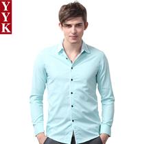 男装秋装2013新款YYK英伦风衬衣男装男士长袖衬衫男韩版修身潮流 价格:148.00