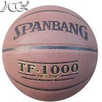 【中秋礼品促】百动正品篮球 真正防滑耐磨水泥地 软皮吸湿皮包邮 价格:98.00