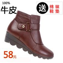 中老年女棉鞋真皮短靴妈妈鞋冬季中年棉皮鞋老人棉鞋冬鞋雪地棉靴 价格:168.00