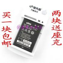 包邮 波导BH-L4H D717 D769电池 D717手机电池 D769原装电池电板 价格:13.00