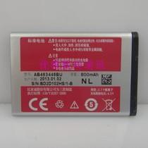三星S209 SCH-S269 SCH-S299 S399原装电池 手机电池电板包邮! 价格:13.00