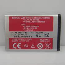 三星 E189 GT-C3300K E1220 M2520 S5150原装电池 手机电板包邮! 价格:15.00