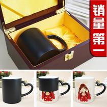 变色杯创意DIY定制个性礼物杯子定做照片情侣马克杯印 七夕节 价格:24.80
