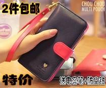 长虹V7 H5018 金 M28 W1 魅影  手机皮套 外壳 钱包保护套 价格:23.00