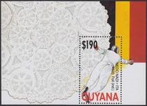 圭亚那奥运会击剑邮票小型张1枚新 外国邮票收藏 价格:12.00