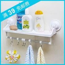 飞达三和 带挂钩置物架 强力吸盘 浴室厨房收纳架 壁挂挂架R2160 价格:19.80