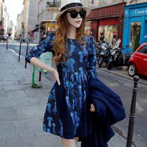 预LadyAngel 秋装新款2013 A字下摆收腰长袖连衣裙61130228邮 价格:296.10