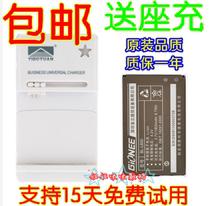 包邮 金立BL-L600 L601 L602原装电池V180 TD100 BL-G003手机电板 价格:21.56