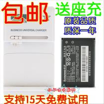 Lenovo联想BL114 原装电池 S62 S500 i350 P301手机电板 正品包邮 价格:20.90
