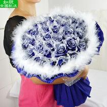 蓝色妖姬蓝玫瑰福州鲜花同城速递郑州温州沈阳鲜花店全国哈尔滨送 价格:298.50