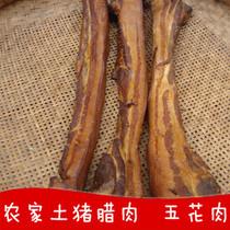 湖南特产五花腊肉 农家自制土猪腊肉 家乡特色烟熏美味 500克 价格:32.80