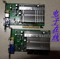 双冠 旌宇 FX5200 128M 128BIT AGP 8X VGA S端子 AV 静音 显卡 价格:27.00