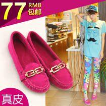 2013秋季新款真皮欧美圆头平跟平底低帮单鞋女豆豆鞋休闲小码女鞋 价格:77.00