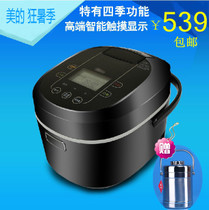 Midea/美的 MB-WFZ4010E 触摸定时预约全智能电饭煲4L 特价包邮 价格:539.00