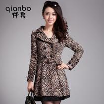风衣女2013秋装新款韩版修身中长双排扣豹纹品质女式大码风衣外套 价格:239.00