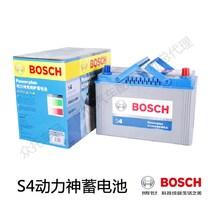 Bosch博世丰田霸道/巡洋舰 风行菱智95D31L起动电瓶蓄电池 正品 价格:720.00