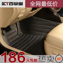 百草堂大全包围汽车脚垫明锐CRV朗动大众途观速腾朗逸雅阁K2脚垫 价格:186.00