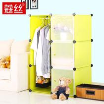 蔻丝环保树脂片单人小号简易衣柜 宜家折叠式简单儿童衣柜 收纳柜 价格:198.57