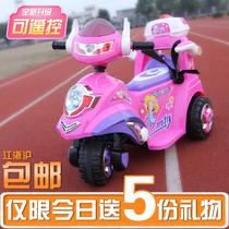 新款儿童电动摩托车遥控儿童电动车三轮童车宝宝四轮玩具车可坐 价格:198.00